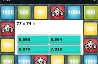 Multiply two by two digit numbers game